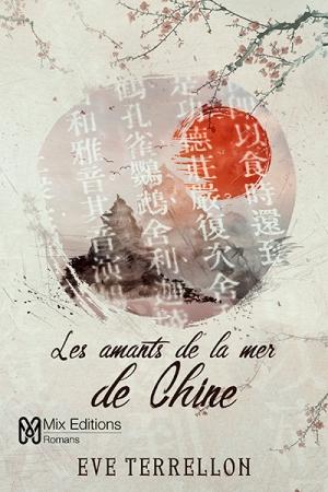Les-amants-de-la-mer-de-Chine-MixEd-JayAheer2017-snmallpreview