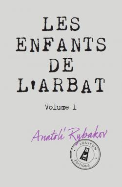 CVT_Les-enfants-de-lArbat-tome-1_3927